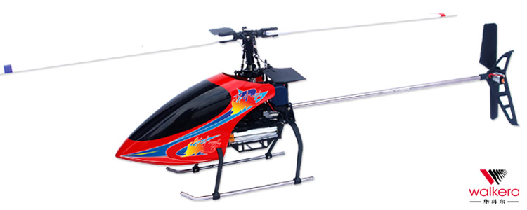 Walkera Dragonfly 1B rc